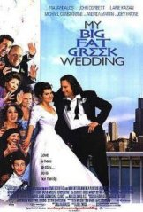 greekwedding